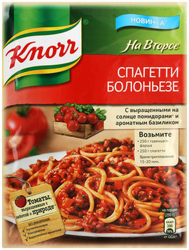 купить Спагетти Болоньезе Knorr, 25 гр, в Кишинёве