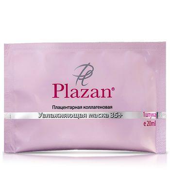 купить Плацентарная коллагеновая увлажняющая маска 35+ в Кишинёве