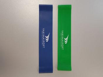 Эспандер 50х5 см Yakimasport green, strong (3358)