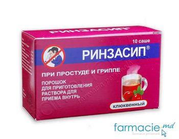 купить Rinzasip pulb./sol.orala 5g N10 (rachitele) в Кишинёве