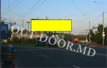 купить KRI57020A в Кишинёве