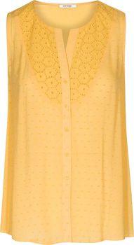 Блуза ORSAY Желтый 663352