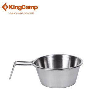 Посуда туристическая KingCamp Backpacker 3 KP3914 silver (1021)