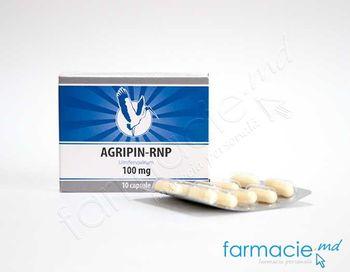 купить Agripin-RNP caps.100 mg N10 в Кишинёве