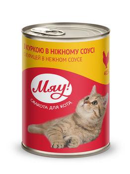 купить Мяу! с курицей в нежном соусе в Кишинёве