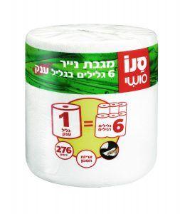 купить Бумажные полотенца Sano Sushi 6 в 1 в Кишинёве