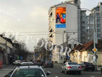 купить KTC57036A в Кишинёве