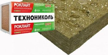 купить Минеральная вата РОКЛАЙТ 50мм (5,76м2) в Кишинёве