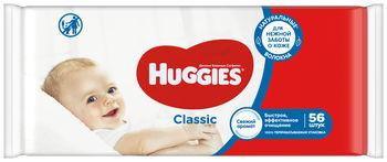 купить Влажные салфетки Huggies Classic, 56 шт. в Кишинёве