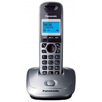 Telephone Dect Panasonic KX-TG2511UAM, Marble, AOH, Caller ID, LCD, Sp-phone (журнал на 50 вызовов), спикерфон на трубке, телефонный справочник (50 записей), полифонические мелодии звонка, кириллица на дисплее, время/дата на дисплее,