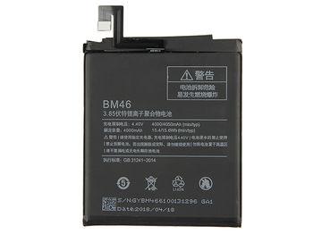Аккумулятор для XIAOMI BM-46 (Redmi Note 3 )