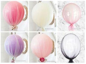 Set baloane cu fundita si voal (2buc)