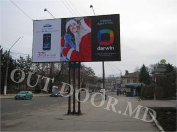 купить BLT57207A в Кишинёве