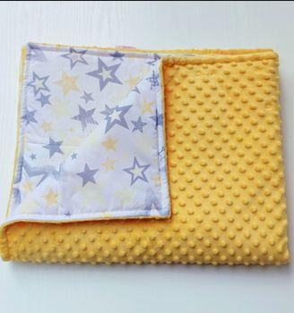 Пледик Pampy Yellow stars