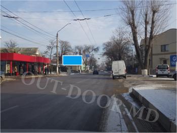 cumpără BLT79021B în Chișinău