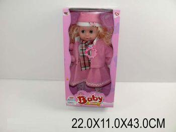 Кукла музыкальная 43 см