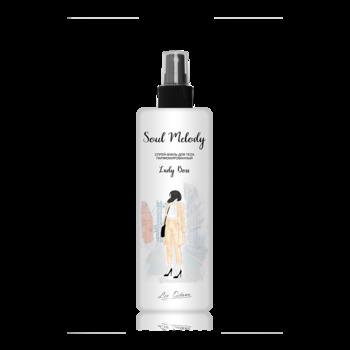 купить Спрей-вуаль парфюмированный Lady Boss ,Soul Melody в Кишинёве