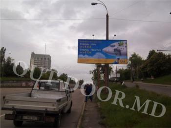 cumpără KTL25063A în Chișinău