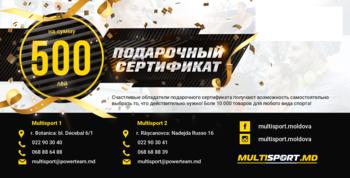 купить ПОДАРОЧНЫЙ СЕРТИФИКАТ НА 500 ЛЕЙ в Кишинёве