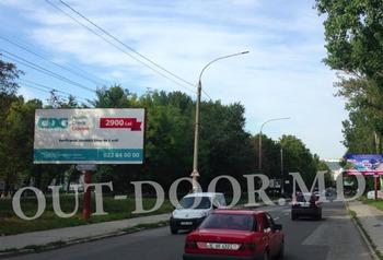 купить KTL32012B в Кишинёве