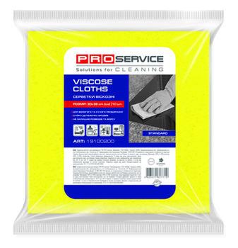 Салфетки вискозные универсальные PROservice Standard, 10 шт, желтыйе