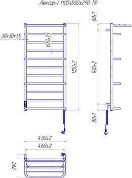 Люксор-I 1100x500/290 TR таймер-регулятор