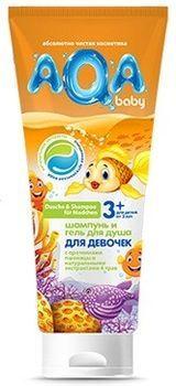 Шампунь-гель для душа для девочек Aqa Baby Kids 250 мл