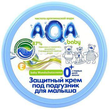 Крем защитный под подгузник для малыша Aqa Baby 100 мл