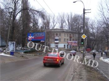 купить KRI57135B в Кишинёве