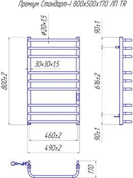Премиум Стандарт-I 800x500/170 TR таймер-регулятор