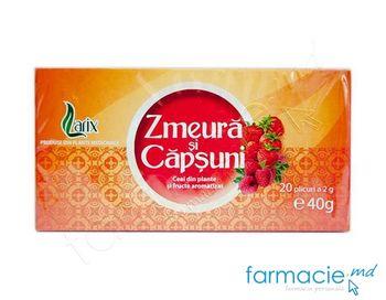 купить Ceai Larix Zmeura si Capsuni 40g*20 pliculete в Кишинёве