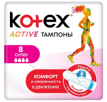 купить Тампоны Kotex Active Super, 8 шт. в Кишинёве
