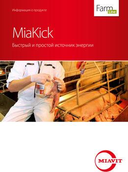 Mia Kick  /250 мл
