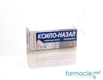 купить Ксило-назал, капли назал. 0,1% 10 мл (Ксилометозалин) в Кишинёве