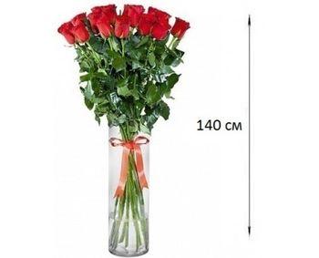 купить Роза красная Ecuador 140 см Поштучно в Кишинёве