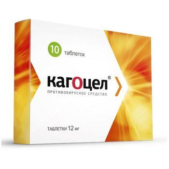 cumpără Kagocel® comp. 12 mg N10 în Chișinău