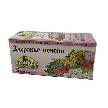 cumpără Karpat Ceai Sanatatea ficatului 0.8g N25 în Chișinău