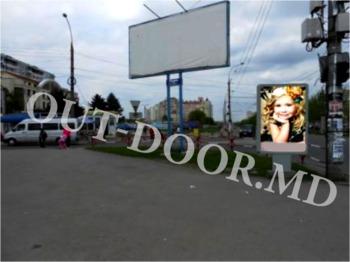 купить KCN24183B в Кишинёве