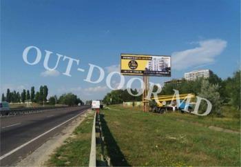 купить KTL67107A в Кишинёве