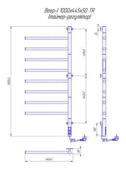 Веер -I 1000х445 TR таймер-регулятор