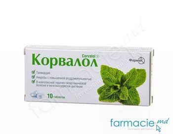 купить Corvalol® comp. N10~ в Кишинёве