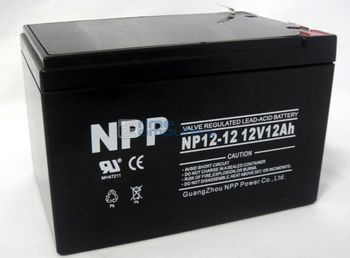 Baterie UPS 12V/  12AH Ultra Power