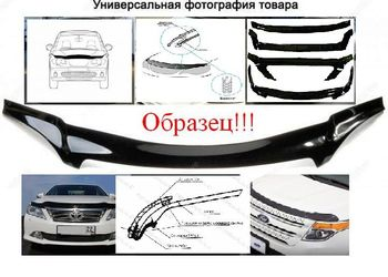 купить Дефлектор капота Ford Transit с 2007-2012 г.в в Кишинёве