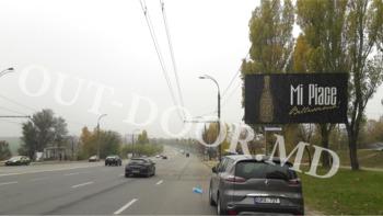 купить KTL83015A в Кишинёве