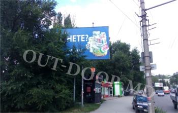 купить KTC45010B в Кишинёве