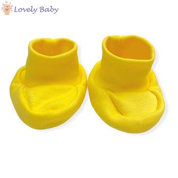 Пинетки желтые