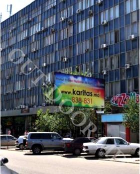 купить KTC25071B в Кишинёве