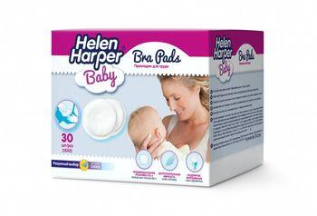 купить Прокладки для груди Helen Harper 30 шт в Кишинёве