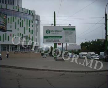 cumpără KTC48023A în Chișinău