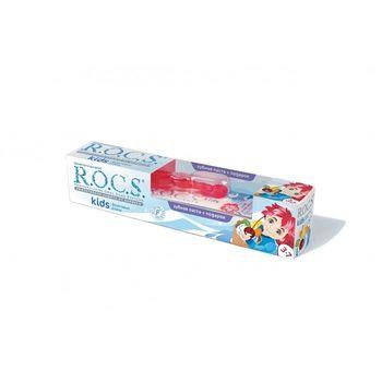 купить набор R.O.C.S. - KIDS (4-7) в Кишинёве